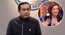 'บิ๊กตู่'ชี้แจงไม่ออกวีซ่าให้'นักพูดชื่อดังของไทย' (คลิป)