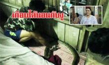 สาวใหญ่เกือบนอนกับงูเหลือมยาว 4 เมตร บรรดาคอหวยพากันเล็งเลขที่บ้าน!!