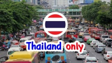 """ไม่แปลกใจ!! """"ประเทศไทย"""" ถูกจัดอันดับ """"รถติด"""" ที่สุดในโลก ประจำปี 2016(มีสถิติ)"""