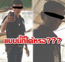 แบบนี้ก็มีหรอ??? ตำรวจจริงหรือมิจฉาชีพบังคับขายตั๋วการกุศล!!!!