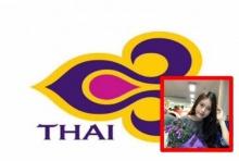 บินไทยรับน้องมินกลับมารักษาที่ไทย...