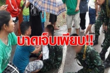 ด่วน!!! รถบรรทุกพลทหาร พลิกคว่ำโค้งโป่งเกลือ เสียชีวิต 2 บาดเจ็บอีกเพียบ!!!