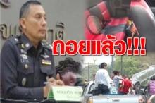 ในที่สุดก็ถอย!! ตร.ยอมให้นั่งในแคปรถกระบะได้ หลังออกกฎ ห้ามนั่งปิคอัพแค็บ จนประชาชนต่อต้าน!!
