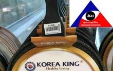 สคบ.ชี้แจงกรณีการโฆษณากระทะ Korea King