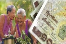 เฮกันถ้วนหน้า!! ครม. ไฟเขียว เห็นชอบเพิ่มเงิน เบี้ยยังชีพผู้สูงอายุเป็น 1,500 เรียบร้อยแล้ว