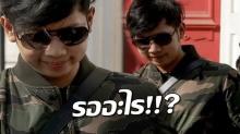 """อัยการ งง!! ตำรวจยังไม่ส่งคำขอให้ทำเรื่อง ส่ง """"บอส อยู่วิทยา"""" กลับดำเนินคดีไทย!!"""