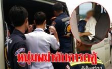 สุดช็อก!!! หนุ่มชาวพม่าขาดใจดับบนรถตู้ ระหว่างเดินทางมุ่งหน้ากลับบ้าน