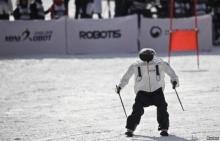 เกาหลีใต้เปิดสนามเฟ้นหาสุดยอด หุ่นยนต์นักสกี
