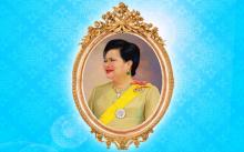 คำขวัญวันแม่ 2561 สมเด็จพระราชินี พระราชทานคำขวัญวันแม่แห่งชาติ