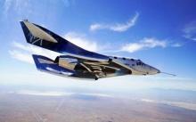 คนดังแห่จองตั๋ว! เครื่องบินเอกชนเตรียมพาทัวร์อวกาศ!!