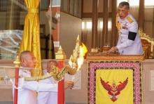 สมเด็จพระเจ้าอยู่หัว เสด็จฯ พระราชทานเพลิงศพ วิชัย ศรีวัฒนประภา