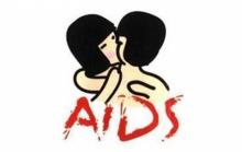 มาไทยแล้ว!! ยาตัวล่าสุด กินก่อนติด เอดส์!!!?
