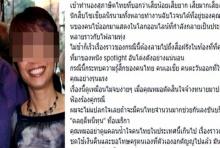 คนไทยในสหรัฐฮือต้าน! ทันตแพทย์หนีทุน เตรียมลงขันจ้างทนายจัดการ