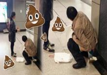 จะอ้วก!!หนุ่มสุดกลั้น นั่งอึกลางสถานีรถไฟใต้ดิน!!