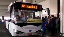 ทดลองเดินรถเมล์ไฟฟ้า ดอนเมือง-BTS หมอชิต