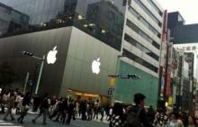 จีนสั่งระงับ iTunes และ iBooks อ้างผิดกฏหมาย