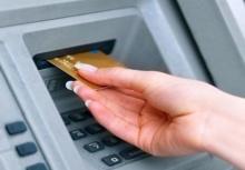 เช็คเลย!!ค่าเปลี่ยนบัตร ATM เป็นแบบชิปการ์ดแต่ละธ.เท่าไหร่!!