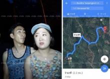 ครอบครัวนักท่องเที่ยวชาวเกาหลีหลงเขาเพราะ GPS บนภูเขาเกาะสมุย