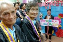จบแล้ว!!97นร.รุ่นใหญ่วัยเก๋า แห่งโรงเรียนผู้สูงอายุ