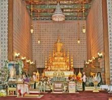 สำนักพระราชวังแจ้งการขอเป็นเจ้าภาพบำเพ็ญกุศลสวดพระอภิธรรมพระบรมศพ