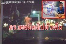ผู้การชลบุรี เผยคลิปกล้องหน้ารถวิศวกรอยู่ในสำนวน รวมหลักฐานเอาผิดกลุ่มวัยรุ่นข่มขู่ด้วย!!