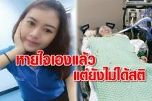 กต.ช่วยจ่ายให้ก่อน! ค่ารักษา พ่อน้องมินถึงเกาหลี ลุ้นหมออนุญาต พาลูกกลับไทย!!