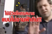 สื่อนอกส่งนักข่าวเฝ้า! บอส กระทิงแดง ถึงลอนดอนถาามจะกลับไทยพบอัยการมั้ย คำตอบที่ได้คือ!!
