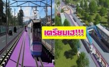 เตรียมเฮ!!! โครงการรถไฟฟ้ารางเบาภูเก็ตสายท่านุ่น-สนามบิน-ห้าแยกฉลอง แล้วเสร็จปีหน้า!