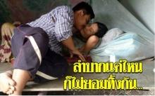 หนุ่มรักมั่น!! ไม่ยอมทิ้งเมียพิการนอนติดเตียง หลังช็อกสูญเสียพ่อแม่ แม้จน! ก็ยังดูแลไม่ห่าง!