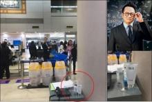 ทนายดังฉุนจนท.วางครีมไว้สนามบิน ใครเอาไปลักทรัพย์ ด้านทอท.ยันทำตามกฎ