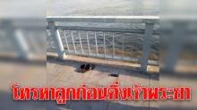 สลด ชายวางรองเท้าคู่โทรศัพท์ก่อนกระโดดสะพานกรุงเทพจมหาย โทรบอกลูกก่อนโดด