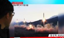 โลกสงบหรือไม่ คิมจองอึน พูดชัด เกาหลีเหนือยุติทดสอบอาวุธนิวเคลียร์แล้ว