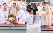 พระองค์ภาฯ ทรงปล่อยปลาบำเพ็ญพระกุศล วันคล้ายวันประสูติ