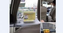ฟันแล้ว! ขนส่งทางบกถอนใบอนุญาต แท็กซี่หื่น ทำอนาจารต่อหน้าผู้โดยสาร