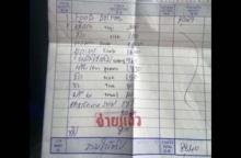 ทัวร์จีนประจานร้านอาหารไทย ราคาแพง+ภาษี17%+คิดค่าทิป