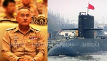 มติกองทัพเรือไทย! ใช้3.6หมื่นล้านซื้อเรือดำน้ำจีน บอกสเปกดี อยู่ใต้น้ำได้ 21 วัน
