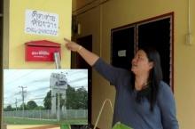 กระทบเพียบ!!! หอพัก-ร้านอาหารอ่วมหลังโรงงานซัมซุงโคราชเลิกจ้าง