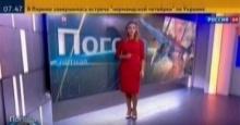 อึ้งเลยไหมล่ะ!! รัสเซียพยากรณ์อากาศ ซีเรียฟ้าแจ่มเหมาะเล็งระเบิด!!