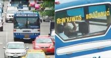 10 อันดับรถเมล์ยอดแย่ ประจำปี 58 มาดูกันสายไหนห่วยสุด!!