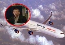 ทั่วโลกด่ายับ!!ศาสตราจารย์คลั่งรัก จี้เครื่องบินอียิปฯเพื่อมาหาเมียเก่า