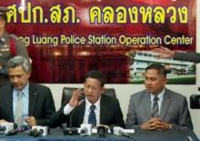 DSI สั่งลุยเข้าจับกุม พระธัมมชโย พรุ่งนี้
