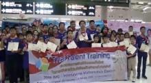 เด็กไทยเจ๋งกวาด 35 รางวัล การแข่งขันคณิตศาสตร์ระดับนานาชาติ