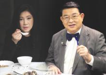 'เจิมศักดิ์'แฉ'ปู'โชว์กินข้าวยังมั่ว 'หอมมะลิใหม่'ยังเกี่ยวไม่ได้ จะอธิบายอย่างไรดี?