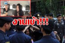 งานเข้า!!!ตำรวจ-ทหาร3กองร้อยบุกจับ3แกนนำค้านโรงไฟฟ้ากระบี่-เทพา สุดท้ายกลายเป็นแบบนี้