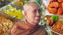 กินเจไม่ได้บุญอย่างที่คิด!! กินเนื้อก็ไม่บาปอย่างที่เข้าใจ สมเด็จพระญาณสังวรฯ ตรัสถึงเรื่องกินเจ!!