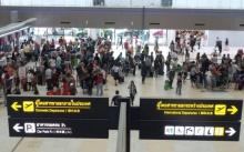 ยกเว้น!!!ค่าวีซ่า 21 ประเทศท่องเที่ยว