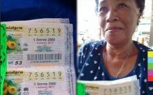 เศรษฐินีใหม่อีกคน!! แม่ค้าขายของชำดวงเฮงถูกรางวัลที่ 1 รับ 30 ล้าน!!