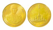 เปิดจองเหรียญที่ระลึก พระราชพิธีถวายพระเพลิงพระบรมศพในหลวงรัชกาลที่9 ในวันที่ 22 ส.ค.นี้