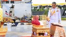 ในหลวง!! ทรงวางพานพุ่มดอกไม้ถวายราชสักการะ สมเด็จพระเจ้าตากสินมหาราช