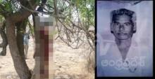 จบคดีข่มขืน 9 ขวบที่ชาวบ้านฮือแค้นปิดถนน คนร้ายถูกพบเป็นศพใต้ต้นไม้!